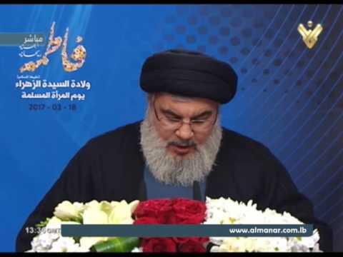 [18 March 2017] كلمة الامين العام خلال إحياء مناسبة ولادة الزهراءع - Arabic