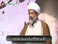 انقلابِ اسلامی مظلوموں میں اُمید و بیداری کا باعث! | Urdu
