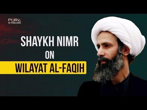 Shaheed Nimr al-Nimr on Wilayat al-Faqih   Arabic sub English