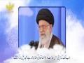 [38] شرح حدیث - اللہ کی پسند اور نا پسند کا خیال رکھنا - رہبر معظم - Farsi