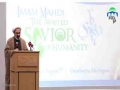 [MC 2016] Special Presentation by Sheikh Jawad Alsalami - English