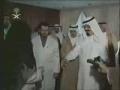 Saudi King wants to shake hand with a woman - HAHAHAHA