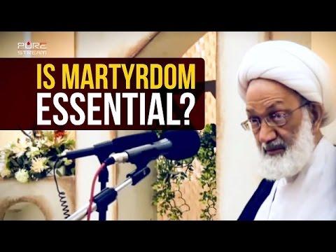 Is Martyrdom Essential?   Ayatollah Isa Qasem   Arabic sub English