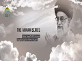Sighting the New Moon | The Ahkam Series | Ayatollah Sayyid Ali Khamenei | English