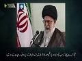 سیاسی فقہ کی بنیادپر نظامِ حکومت صرف امام خمینیؒ نے تشکیل دیا ہے | F