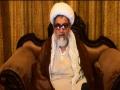 [Fehm-e-Quran 01] Topic : BISMILLAH - بسم اللہ   H.I Raja Nasir Abbas - Mah-e-Ramzaan 1438 - Urdu