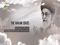 Traveling in the month of Ramadhan | The Ahkam Series | Ayatollah Sayyid Ali Khamenei | English