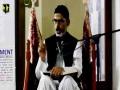 [01] Tafseer-e-Surah-e-Yousuf   Moulana Mubashir Zaidi   Mah-e-Ramzaan 1438 - Urdu