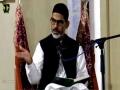[04] Tafseer-e-Surah-e-Yousuf   Moulana Mubashir Zaidi   Mah-e-Ramzaan 1438 - Urdu