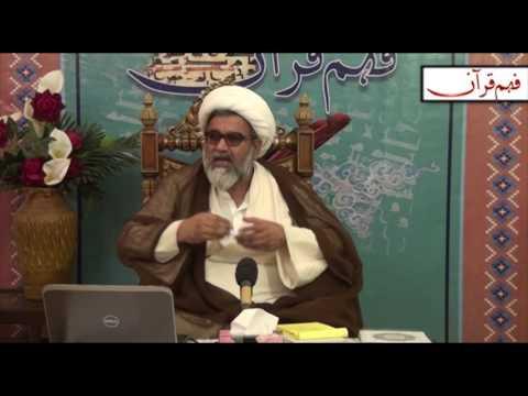 [Fehm-e-Quran 05] Topic : شکر صرف خدا کا   H.I Raja Nasir Abbas - Mah-e-Ramzaan 1438 - Urdu