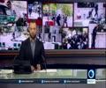 [7 June 2017] Russia condemns Iran attacks, urges 'coordination' against Daesh - English
