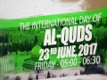 [Quds Day 2017] CALGARY, Canada Promo | Silence is not an option | English