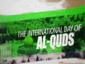 [Quds Day 2017] QUETTA, Pakistan Promo | Silence is not an option | English