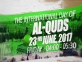 [Quds Day 2017] ATLANTA, GA USA Promo | Silence is not an option | English