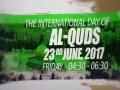 [Quds Day 2017] SACRAMENTO, CA USA Promo | Silence is not an option | English