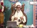 [Fehm-e-Quran 06] Topic : شکر صرف خدا کا   H.I Raja Nasir Abbas - Mah-e-Ramzaan 1438 - Urdu