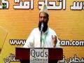 [Al-Quds Conference 2017] Speech : Janab Qazi Ahmed Noorani - Mah-e-Ramzaan 1438 - Urdu