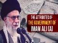 The attributes of the Government of Imam Ali (A) | Farsi sub English