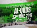 [Quds Day 2017] ALLAHABAD, UP India Promo | Silence is not an option | English