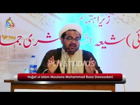 [Mah-e-Ramzaan 1438] Topic: Nehjul Balagha say Intikhaab | Mol. Muhammad Raza Dawoodani - Urdu