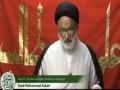 [Day 23 ] Mah e Ramadhan 1438 | Topic: Treatise On Rights (Risalat al-Huquq) 6 | Maulana Muhammad Askari - Urd