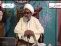[Fehm-e-Quran 08] Topic : سورۃ الحمد حصہ چہارم | H.I Raja Nasir Abbas - Mah-e-Ramzaan 1438 - Urdu