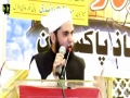 [Al-Quds Seminar 2017] Speech : Janab Azaad Jameel - Mah-e-Ramzaan 1438 - Urdu