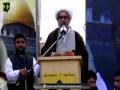 [Markazi Youm Al-QUDS Rally 2017]  Speech: H.I Raja Nasir Abbas | Karachi - Urdu