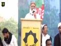 [Markazi Youm Al-QUDS Rally 2017]  Speech: Janab Asad Ullah Bhutto | Karachi - Urdu