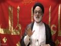[Day 29] Mah e Ramadhan 1438 | Topic: Treatise On Rights (Risalat al-Huquq) 12 | Maulana Muhammad Askari - Urd