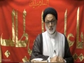 [Day 30] Mah e Ramadhan 1438 | Topic: Treatise On Rights (Risalat al-Huquq) 13 | Maulana Muhammad Askari - Urd