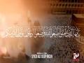 [Tarana 2017] Sabab Hai Zilat ka   Syed Ali Deep Rizvi - Urdu