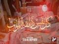 [Tarana 2017] Marna Tou Waisay bhe Hai   Syed Ali Deep Rizvi - Urdu