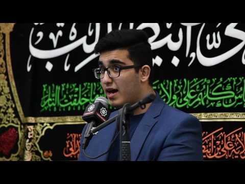 Quran Night 6 - Qaari Mustafa Al-Ali