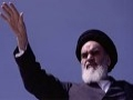 [01/10] Ruhollah - Spirit of God - Imam Khomeini Documentary - Arabic Subtitle English