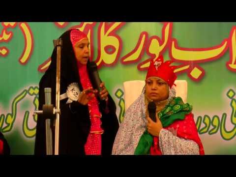 [ 2017 انقلابِ نورکلاسز ۔ تقریب تقسیم اسناد ] - Presentation From  Korangi Center Karachi