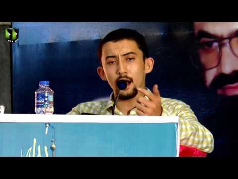 [ 2017 احیاءِ شہداء کانفرنس ] Tarana: Br. Ahmed Nasri  - Urdu