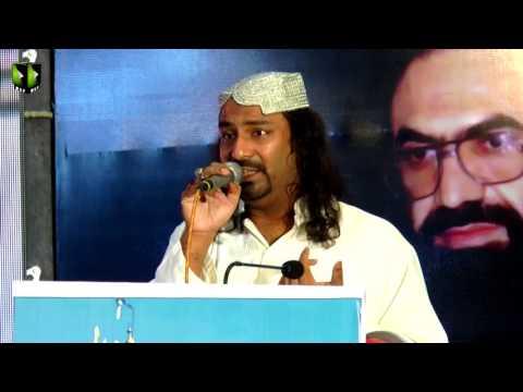 [ 2017 احیاءِ شہداء کانفرنس ] Manqabat: Janab Talha Sabri - Urdu