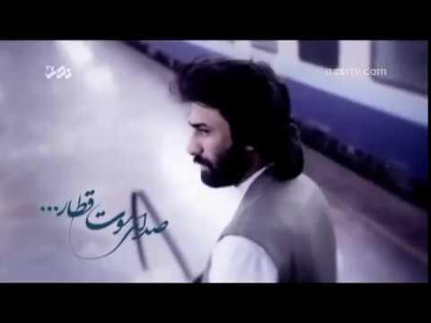 Kandoye Assal ( Imam Reza) - Sabir Khorasani | Farsi