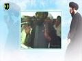 اسلامی نظام کے لیے عوام کا کِردار | Urdu