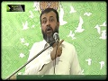 شہید حسینیؒ کی شخصیت اور افکار ہمارا معیار ہونا چاہیے! | Urdu