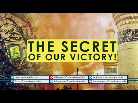 The SECRET of our VICTORY | Arabic sub English