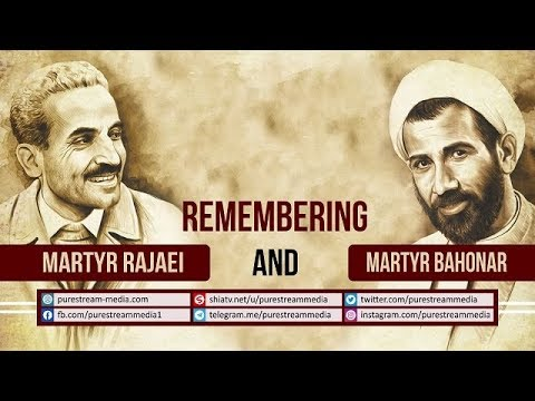 Remembering Martyr Rajaei and Martyr Bahonar | Farsi sub English