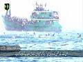 مسئلہ میانمار(برما) اور انسانی حقوق کے...