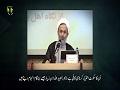 سیاسی اُمور میں مداخلت اسلام کا تقاضا | Farsi sub Urdu