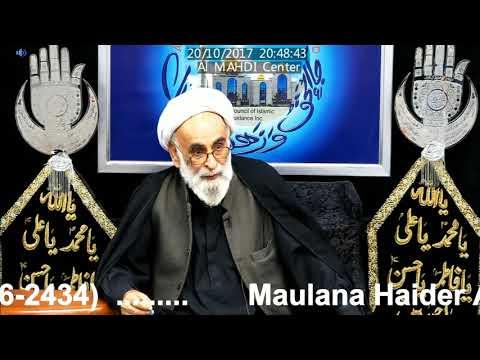 [9 Majlis] Topic: Insaan Human| Maulana Haider Ali Jawadi| Toronto 1439  2017 - Urdu