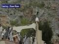 Pakistan mosque blast kills 70 - 26Mar09 - English