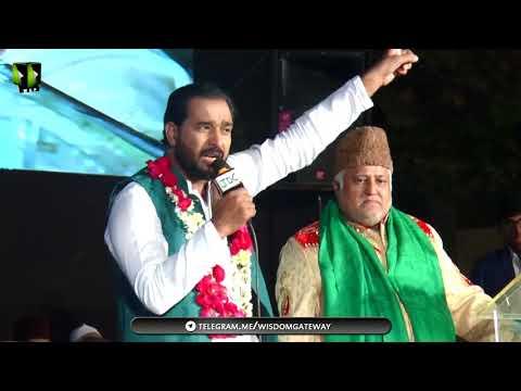 Sheryaar Raza | Qoumi Milad-e-Mustafa saww Conference - 1439/2017 - Urdu