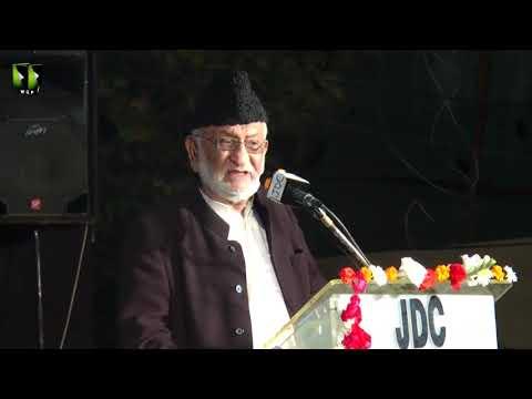 Janab Abbas Kumaile | Qoumi Milad-e-Mustafa saww Conference - 1439/2017 - Urdu