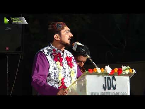 Janab Shabber AbuTalib | Qoumi Milad-e-Mustafa saww Conference - 1439/2017 - Urdu